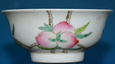 Fine Chinese Famille Rose Porcelain Bowl Marked Qianlong Rare B9393