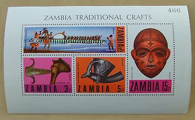 1970 Zambia Miniature Stamp Sheet of Imperf stamps