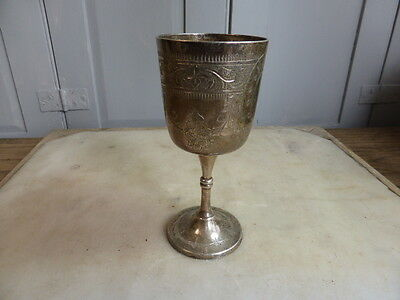 Antique silver plated and engraved goblet