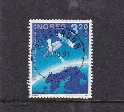 Norway 1991 Well centred Porsgrunn Postmark on SG1088