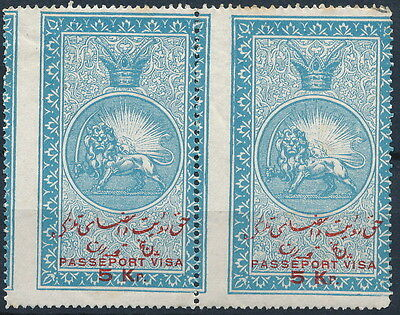 Persia 1886, Passport - Visa Um/nh Scarce High Value Revenues Pair #b525