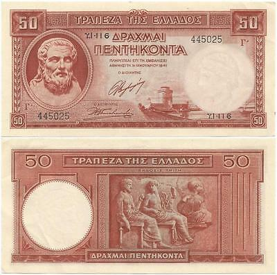 1941 KINGDOM of GREECE 50 Drachmai Note WWII BETWEEN Italian & German INVASIONS
