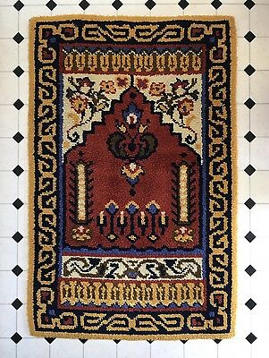 Completed Latch Hook Wall Hanging Rug Ethnic Red Mustard Blue