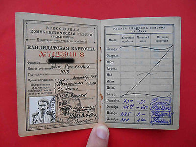 RUSSIA 1944 Woman soldier. Communist party ID document with Real photo. Red Army