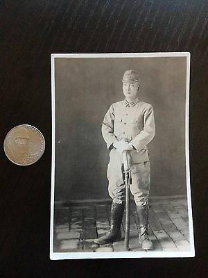 Original Wwii Japanese Photo: Army Officer With War Sword!!
