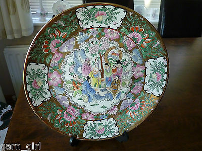 19th c Antique Chinese Famille Rose Hand Painted Porcelain Plate Qianlong Mark