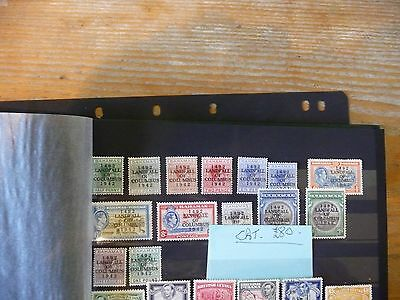 Stamps - Bahamas Overprints Collection - See Description!!!