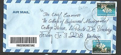 U.A.E. REGISTERED C.N.A.I.A  1999 ON 2 x 3DH ENVIROMENT PROTECTION STAMPS