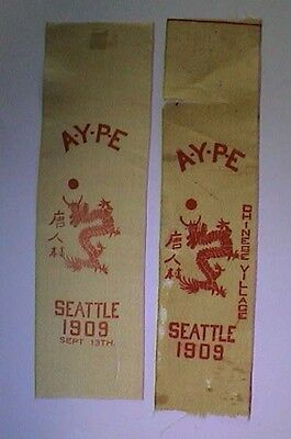 Two 1909 Alaska-Yukon Pacific Exposition AYPE China Day Ribbons