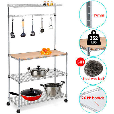 New Chrome Bakers Rack with Cutting Board and Storage Kitchen Work Station US