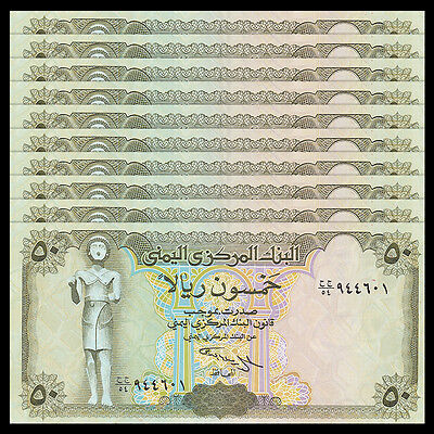 Lot 10 pieces, Yemen 50 Rials, ND, P-27A, UNC