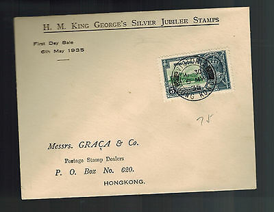 1935 Hong Kong First DAy Cover FDC Jubilee