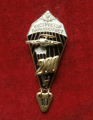 "Russian Badge ""Instructor-Jumper of Airborne troops ""- 210 jump, modern"