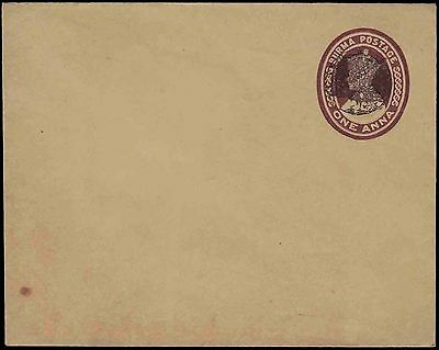 Burma Japan Occupation Unused 1 Anna Kg Postal Stationery Envelope