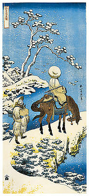 Repro Japanese Print Title Unknown ref #184
