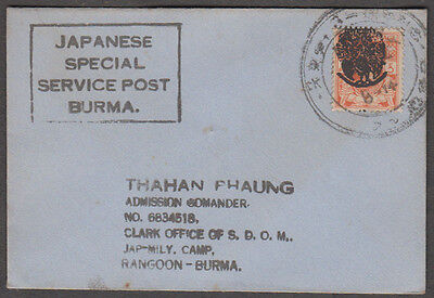 Burma Japanese Occupation Peacock Overprint Issue On Fake Cover