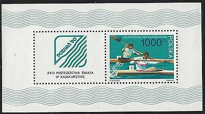 Poland 1990 2981 World Kayaking Championships Poznan Souvenir Mint