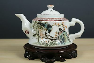 Beautiful Chinese Famille Rose Porcelain Flowers and Bird Teapot