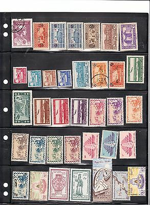 Syria all different  Cat $52.00