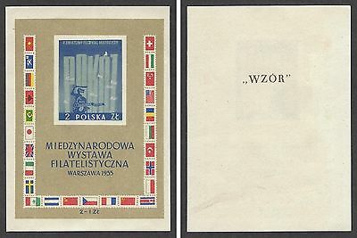 Poland 1955 B105 International Philatelic Exhibition Souvenir Mermaid Proof