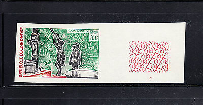 Ivory Coast 1972 Water Campaing  Scott 334  IMPERF complete mint never hinged