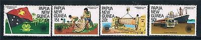 Papua New Guinea 1983 Commonwealth Day SG 464/7  MNH