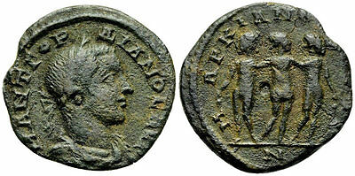 FORVM Gordian III AE20 Marcianopolis The Three Graces Nude Arm in Arm Rare