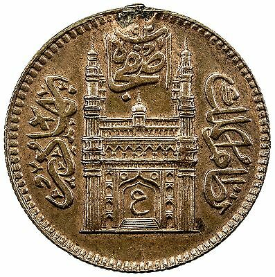 HYDERABAD: Mir Usman Ali Khan, 1911-1948, copper medaillion, Fs1352 (1843)