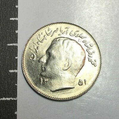 MIDDLE EAST SH1351 1 Rials FAO coin uncirculated