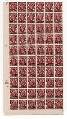 Morocco Agencies Tangier 1934 SG237 Complete Sheet 240 umounted mint stamps