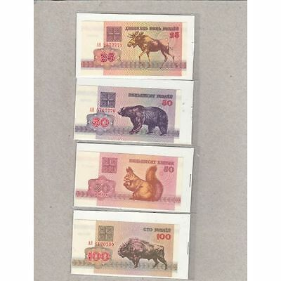 Belarus UNC Banknotes Lot of 4 Different FREE USA SHIP