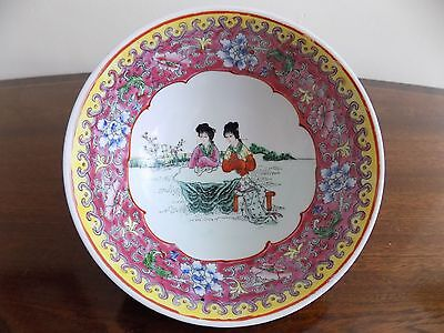 """ORIENTAL- """"SATSUMA"""" style  SERVING BOWL. 7¼""""wide. 3""""high. Chinese ? 1950-80's ?"""