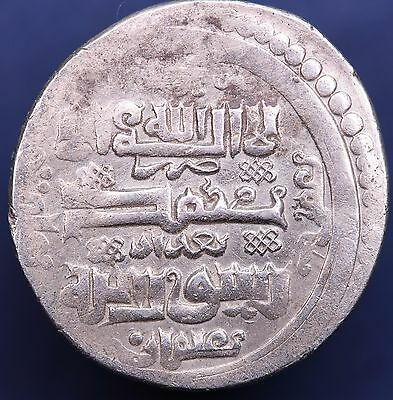 Islamic Dirham silver coin, 3.59g, 21mm *[9946]