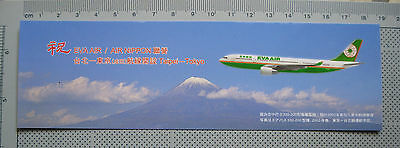 EVA Air A 330, airline issued card
