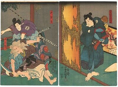 Genuine original Japanese woodblock print Toyokuni 3 Diptych