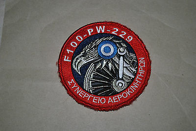 Hellenic Airforce F-16 Engine Limited   Patch