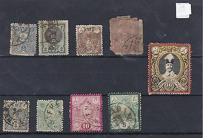 Old Middle East Stamps Ref: R6668