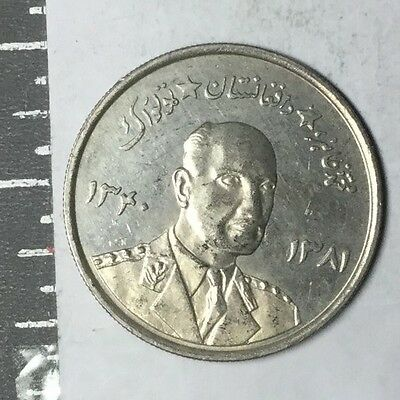 AFGHANISTAN 1961 5 Afghani coin uncirculated