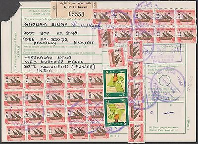 Kuwait Multiple Franked Customs Card With High Values To India