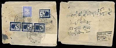 Nepal Airmail Values On Nice Registered Cover