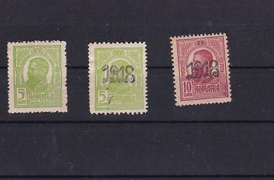 Romania   Mounted Mint Or Used Stamps On  Stock Card  Ref R913