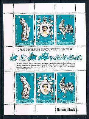 NEW HEBRIDES(French) 1978 25th Anniv.of Coronation Sheet SG F276a MNH