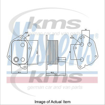 New Engine Oil Cooler NISSENS 90721 Top Quality
