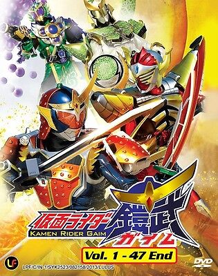 KAMEN RIDER GAIM | Episodes 01-47 | English Subs | 8 DVDs (M1852)-LU