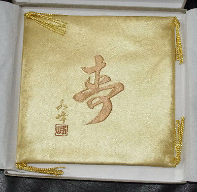 'LONGEVITY' : Japanese FUKUSA / KOBUKUSA TEA CEREMONY CHANOYU Decorative Cloth