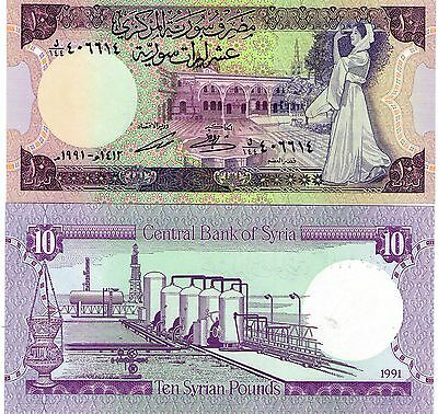 Syria Banknote 10 Pounds  P-101 Uncirculated Issued 1991