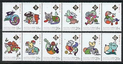 STAMPS AUSTRALIA  CHRISTMAS ISLAND  2014  YEAR OF THE HORSE (MNH) lot C15