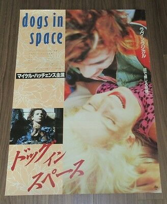 DOGS IN SPACE Japan 1986 PROMO ONLY original MOVIE POSTER Michael Hutchence INXS