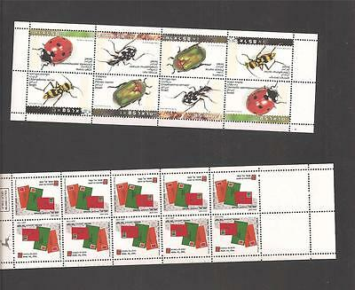 Israel 1990's Beetles and Keep in Touch Booklet Panes Bale BP6 and BP9