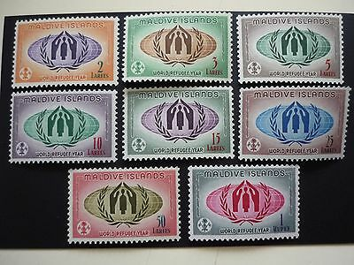 MALDIVES 1960 World Refugee year set of 8 to 1 rupee, all Mint never hinged